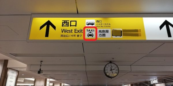 横浜駅西口のタクシー乗り場へ向かうナビ看板
