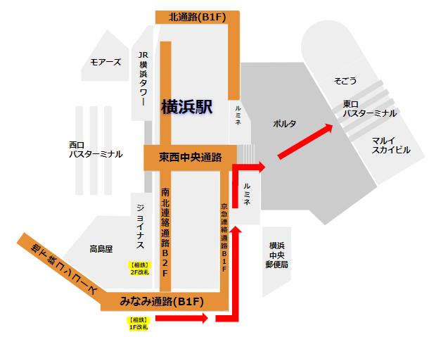 横浜駅相鉄線の1F改札口から東口バスターミナルまでの経路