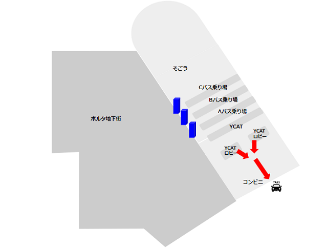 横浜駅YCATロビーからタクシー乗り場への経路