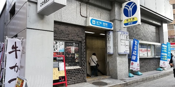 地下鉄ブルーライン関内駅の出口3