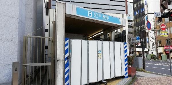地下鉄ブルーライン関内駅の出口4