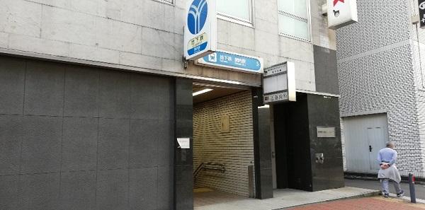 地下鉄ブルーライン関内駅の5番出口