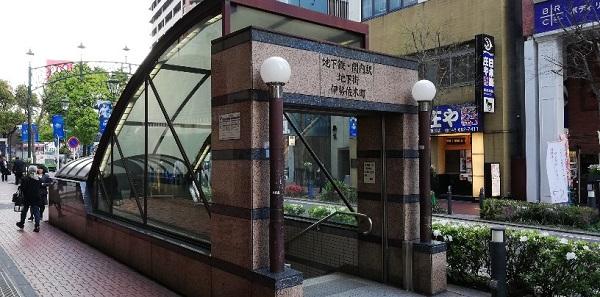 地下鉄ブルーライン関内駅の9番出口