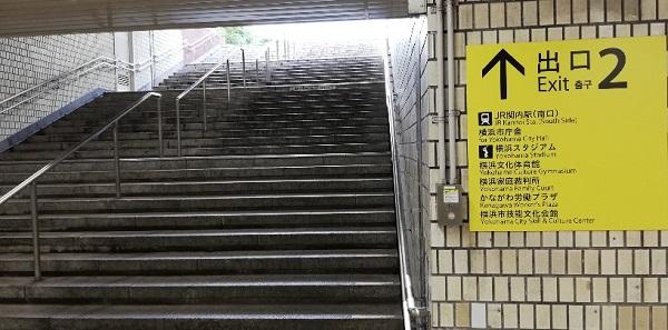 伊勢佐木町駅の出口2(横浜スタジアムへのナビ)