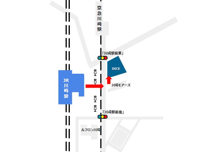 JR線川崎駅の中央改札から川崎DICEへの経路