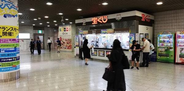 川崎駅の東口のアゼリア地下街内宝くじ売り場