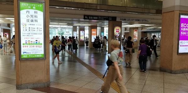 川崎駅の中央東口エリア