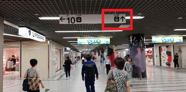 川崎駅東口のアゼリア地下街の通路を駅へ向かう