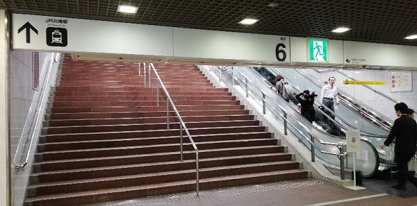 川崎駅の東口アゼリア地下街の6番出口