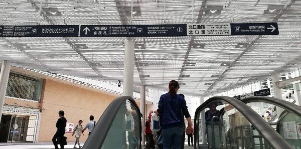 川崎駅の「北口東」出口前