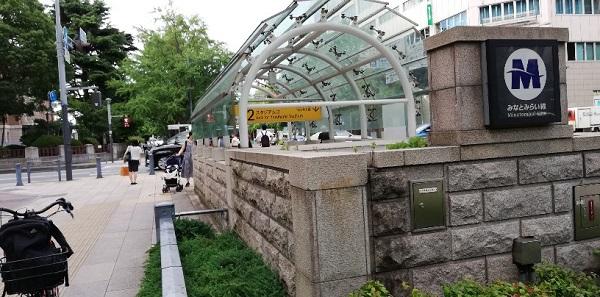 日本大通り駅のスタジアム口