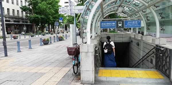みなとみらい線日本大通り駅の2番出口(スタジアム口)