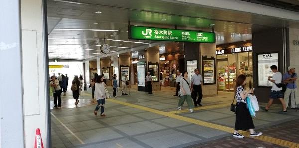 桜木町駅西側(南改札寄り)