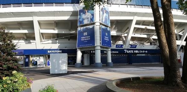 横浜スタジアム、7GATE(外野レフトゲート)前