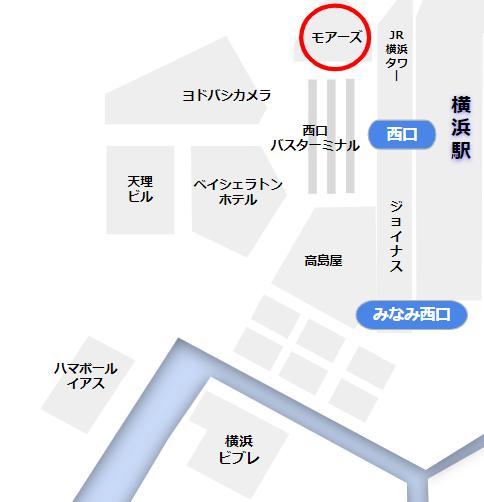 横浜駅西口、モアーズの場所