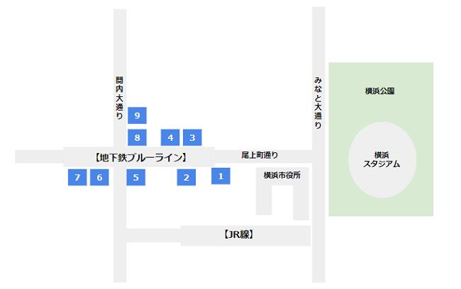 地下鉄ブルーライン関内駅の出口の位置