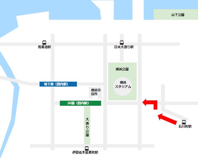 石川町駅から横浜スタジアムへの行き方経路