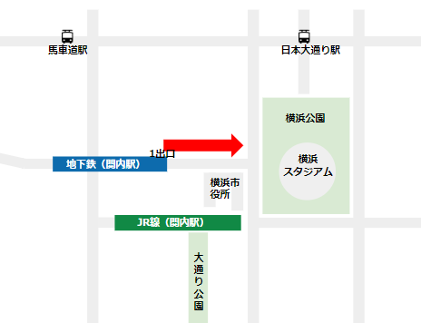 地下鉄ブルーラインの関内駅、1出口から横浜スタジアムへの経路