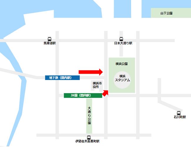 関内駅から横浜スタジアムへの行き方(JR/地下鉄ブルーライン)