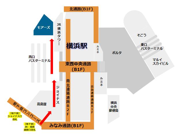 横浜モアーズへの経路