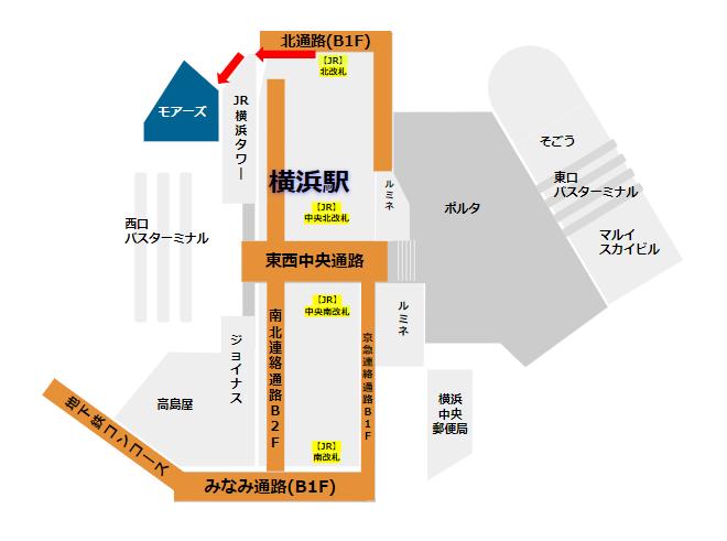 横浜モアーズへの経路(JR改札から)