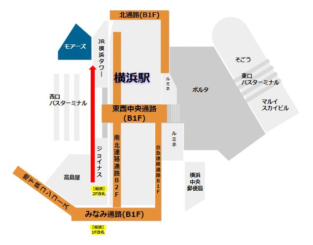 横浜モアーズへの経路(相鉄線2F改札から)