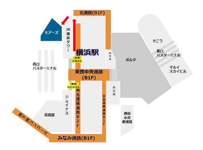横浜モアーズへの経路(東横/みなとみらい線改札から)