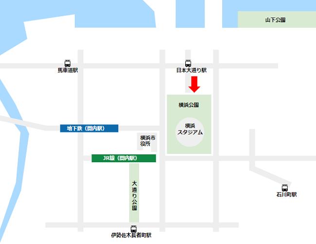 日本大通り駅から横浜スタジアムへの経路