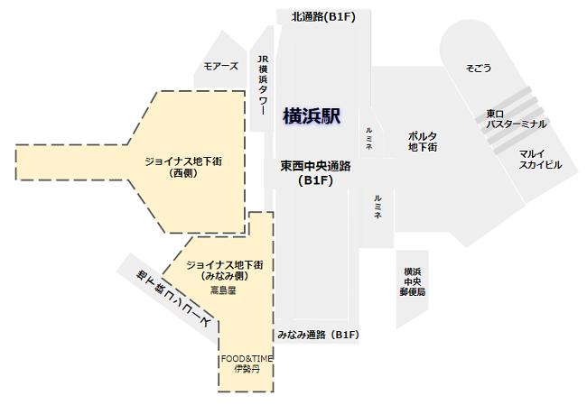 横浜駅ジョイナス地下街の場所