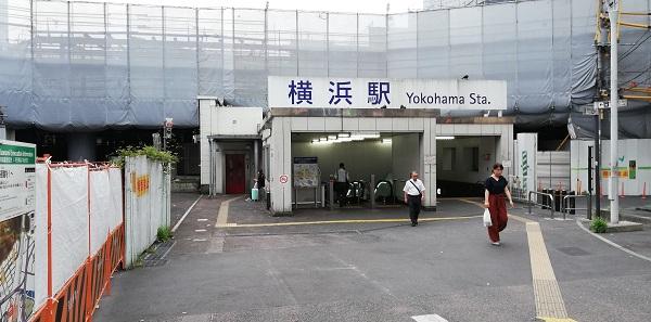 横浜駅のきた西口