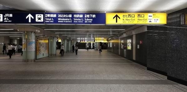 横浜駅北通路をきた西口へ向かう
