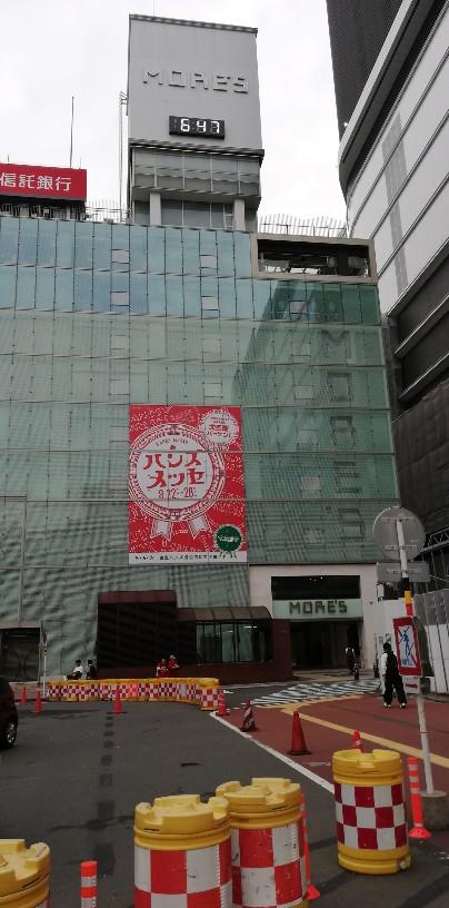 横浜駅西口、横浜モアーズ