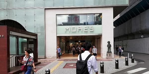 横浜駅西口、モアーズの入り口