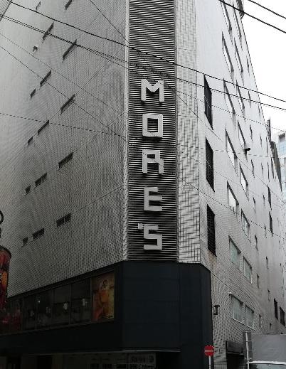 横浜駅きた西口前の横浜モアーズ