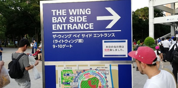 横浜スタジアムのTHEWINGBAYSIDE-エントランス