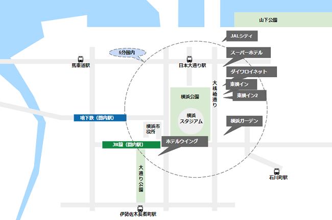 横浜スタジアム周辺で徒歩5分圏内のホテル
