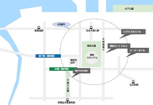 横浜スタジアム周辺で徒歩5分圏内のカプセルホテル
