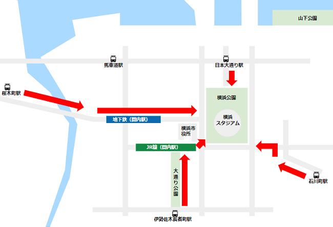 横浜スタジアムへの行き方(周辺6駅からの経路)