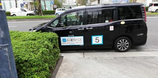 AI運行バス、実際に横浜みなとみらいで走っている車