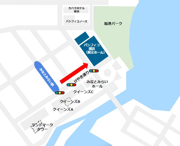 パシフィコ横浜への行き方-展示ホール(みなとみらい駅からの経路)