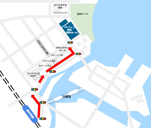 パシフィコ横浜への行き方-展示ホール(桜木町駅からの経路)