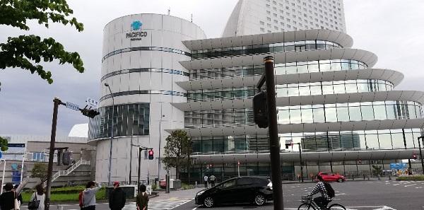 パシフィコ横浜(会議センター)