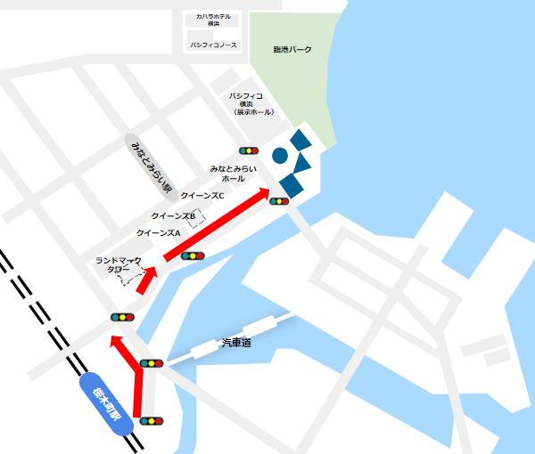 パシフィコ横浜への行き方-国立大ホール/インターコンチネンタルホテル(桜木町駅からの経路)
