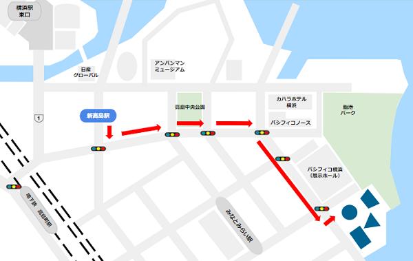 パシフィコ横浜への行き方-国立大ホール/インターコンチネンタルホテル(新高島駅からの経路)