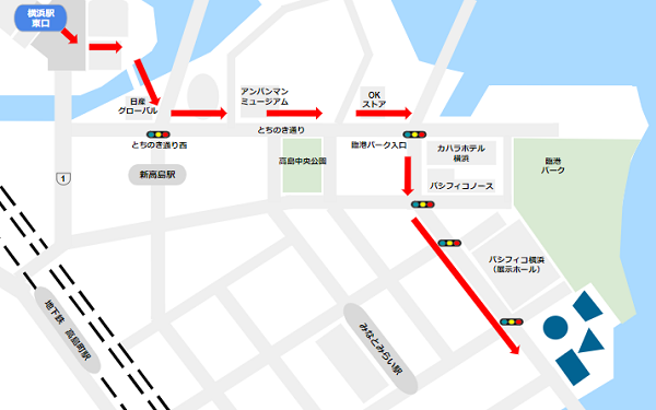パシフィコ横浜への行き方-国立大ホール/インターコンチネンタルホテル(横浜駅からの経路)