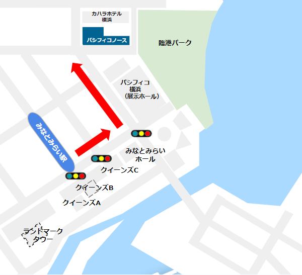 パシフィコ横浜ノースへの行き方(みなとみらい駅からの経路)