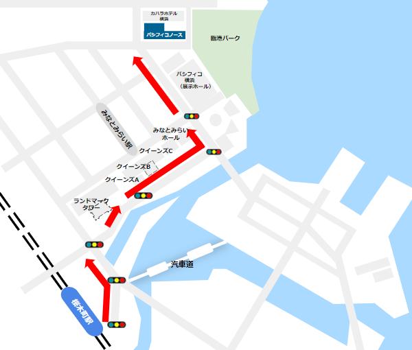 パシフィコ横浜ノースへの行き方(桜木町駅からの経路)