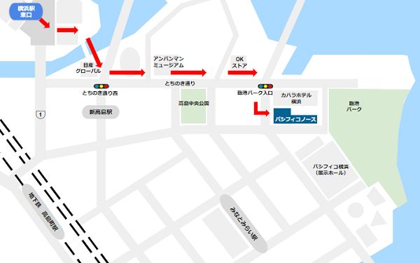 パシフィコ横浜ノースへの行き方(横浜駅からの経路)