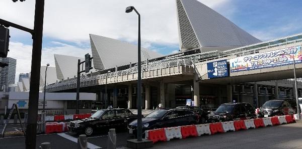 パシフィコ横浜(展示ホール外観)