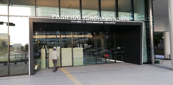 パシフィコ横浜ノースの出入り口